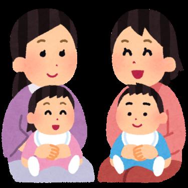 ママ友との距離感。適切なママ友との付き合い方。ママ友を気にしない方法・対処法