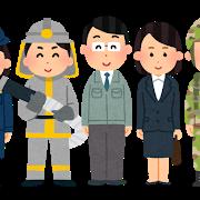 第一級陸上無線技術士を取得すると、国家公務員になれる!?