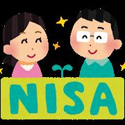 【積立てNISA】楽天スーパーポイントを使ってお得に投資!楽天証券のメリット!