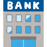 【実体験】楽天銀行の口座開設!初心者が証券取引きするのにおすすめ!