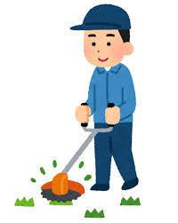 草刈り機資格|Web講習オンラインで取得|刈払い機資格について