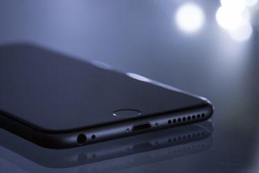 iPhone7/8を愛用している人はiPhoneSE(第二世代)に乗り換えるべきか