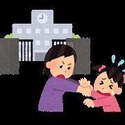 【休校延長決定】兵庫県内の一部学校5月31日まで|ほんとに大丈夫?感染者200人超え