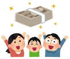 給付金10万円の使い道|子育て世帯の現実と願望を考えた