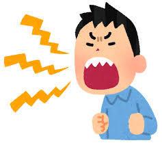 ひがみ、嫉妬が増幅してしまう気持ちの解決法