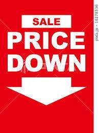 コロナで困っている所を消費で助けよう!割引・復興・特典・在庫処分・送料無料を紹介