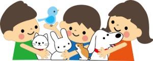 家族信託|ペット信託契約|新しい相続の仕組み|家族・ペットの為に出来る事