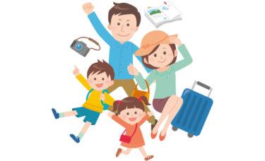 GO TOトラベル割引額大幅減額。まだ間に合う旅行サイト!