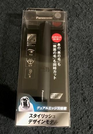 エチケットカッター(鼻毛カッター)|パナソニックER-GN21|オシャレで切れ味抜群!